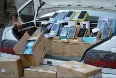 کاهش 79 درصدی قاچاق موبایل در استان