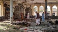 پاکستان حمله تروریستی به افغانستان  را محکوم کرد