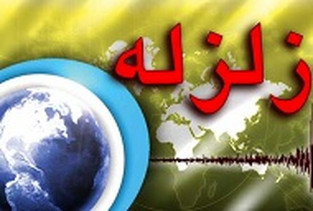 زلزله 4.8 ریشتری پهله استان ایلام را لرزاند