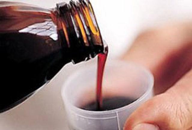 تمام مراكز مجاز، شرایط لازم برای دریافت شربت تریاك را دارند
