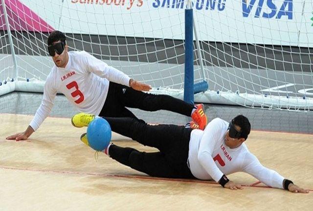 جلیلوند با تیم ملی گلبال طلایی شد