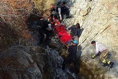 سقوط از کوه منجر به فوت شد!