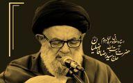 آیت الله فاضلیان تمام عمر خود را وقف اسلام و انقلاب کرد