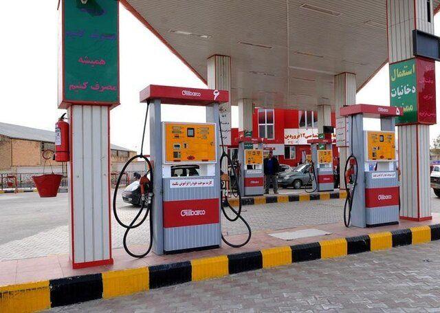 چهار پمپ بنزین جدید در استان البرز راه اندازی می شود