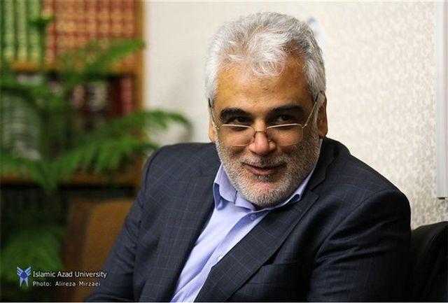 افزایش ۱۵ درصدی شهریههای دانشگاه آزاد اسلامی
