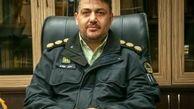 آیا آمار آزار و اذیت زنان در تهران افزایش داشته است؟