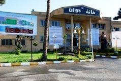 خانه جوان ارومیه به صورت آزمایشی به اداره کل ورزش و جوانان واگذار می شود
