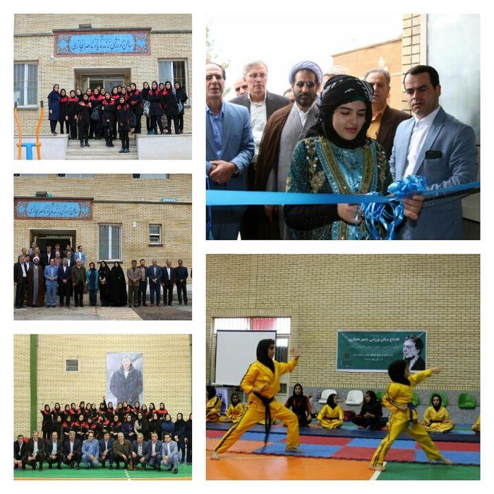 سالن ورزشی شادروان ناصر حجازی در ایوان افتتاح شد