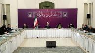 با حضور رئیس جمهور نشست ستاد ملی زن و خانواده برگزار شد