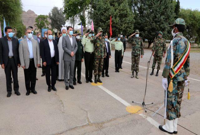 برگزاری مراسم گرامیداشت روز ارتش