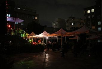 مراسم احیاء شب بیست و سوم ماه رمضان در عمارت فخرالدوله