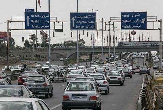 محدودیت ترافیکی محور کرج- چالوس اعلام شد
