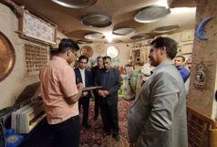 تجلیل از جوانترین موزه دار استان اصفهان