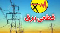 بسیاری از سوختگی لوازم برق منازل به علت مشکلات فنی داخل خود ساختمان است/ شهروندان تهرانی خسارات برقی خود را در سامانه 121 ثبت کنند