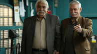 بازیگر «ستایش» در کردستان!