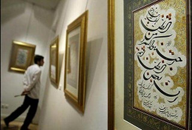 نمایشگاه خوشنویسی «تا خود خورشید» در اردبیل گشایش مییابد