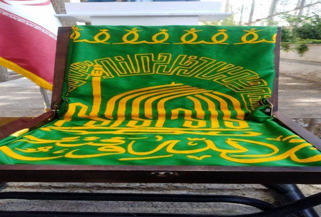 پرچم متبرک آستان قدس رضوی به بیمارستان کوثر سمنان اهدا شد