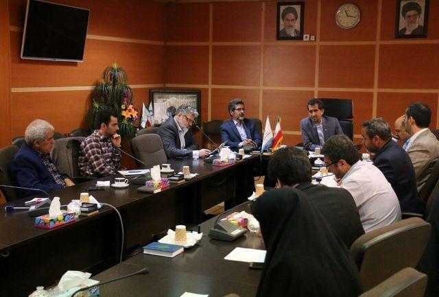 برگزاری چهل برنامه بهداشتی درمانی، همزمان با چهلمین سالگرد پیروزی انقلاب اسلامی