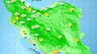 پیشبینی بارش باران در اکثر نقاط کشور/احتمال وقوع سیل و آب گرفتگی