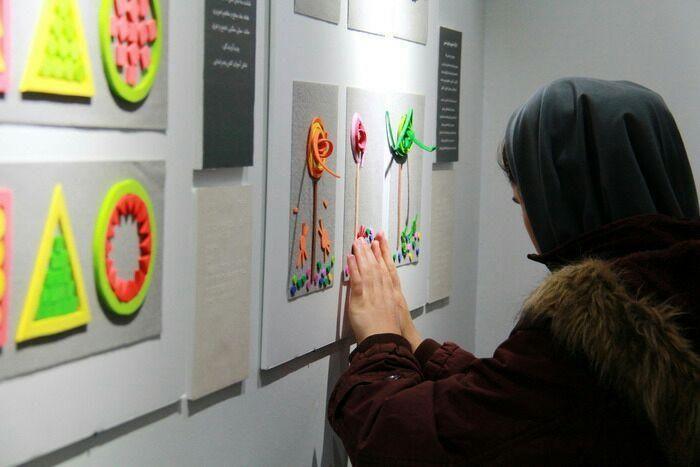 اولین نمایشگاه تصویر سازی کودکان نابینا و کم بینا در گالری رودکی افتتاح شد