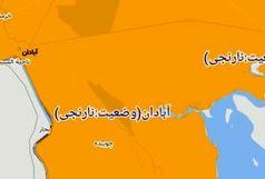 آخرین و جدیدترین آمار کرونایی جنوب غرب استان خوزستان تا 26 اردیبهشت 1400