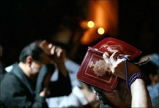 مراسم شبهای قدر در دوران شیوع کرونا را چگونه برگزار کنیم؟