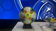 نظارت صفیری در رقابتهای لیگ قهرمانان آسیا