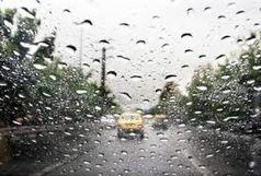 از فردا بارندگی در البرز آغاز می شود