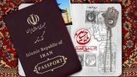تاکنون 30 هزار ویزا برای سفر به کربلا صادر شده است