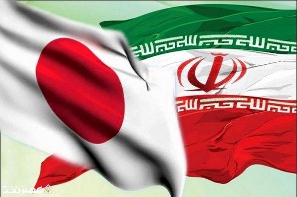 مذاکره تلفنی وزرای خارجه ایران و ژاپن در اولین ساعات سال نو