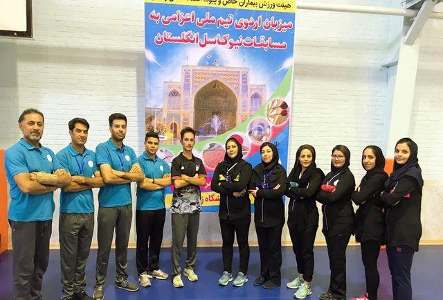 11ملی پوش فارس در راه مسابقات جهانی