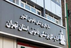 ۲۱ مرد در تهران غرق شدهاند