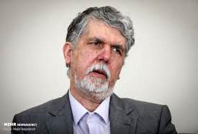 پیام تسلیت وزیر ارشاد به مناسبت درگذشت محمدرضا شجریان