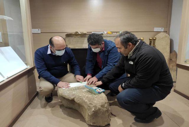 خوانش بازمانده یک سنگ قبر تاریخی در موزه رشت