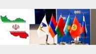 آمادگی ایران برای مذاکرات تجارت آزاد با اوراسیا و اخذ مجوز مذاکره از هیات وزیران