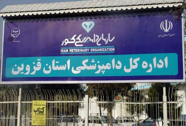 نظارت دامپزشکی از رستوران های بین راهی قزوین آغاز شد