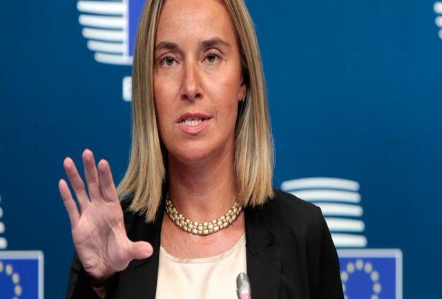 واکنش اتحادیه اروپا به ادعاهای دانمارک علیه ایران