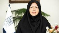 آزمون استخدامی دانشگاههای علوم پزشکی ۲۴ بهمن برگزار میشود