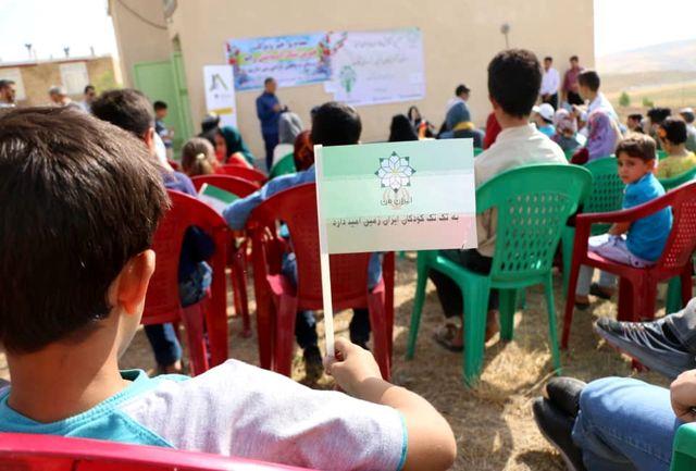 افتتاح پنج مدرسه «ایران من» در شهرستان تکاب استان آذربایجان غربی