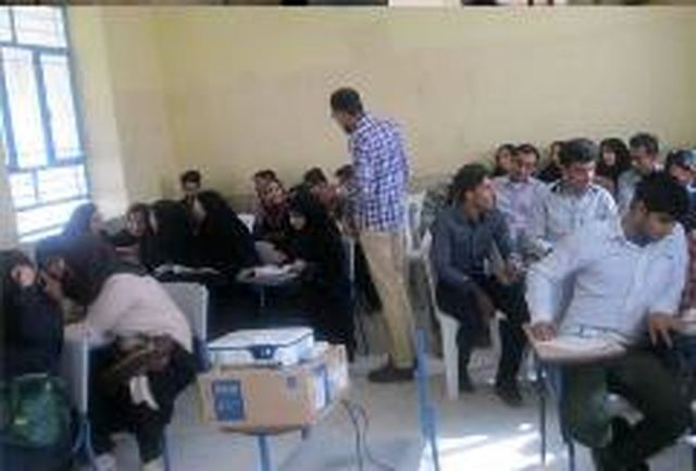 کارگاه آموزشی دوره ابتدایی در منطقه ی شهاب