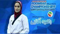 کسب مقام سوم مسابقات پومسه قهرمانی آسیا توسط دانشجوی دانشگاه الزهرا(س)