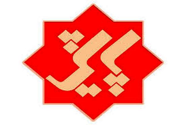 «پایش» تجارت خارجی در ایران