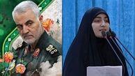 آشنایی با پدر همسر زینب سلیمانی +عکس