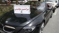 توقیف ۶۳ وسیله نقلیه مزاحم در شهرستان نهاوند
