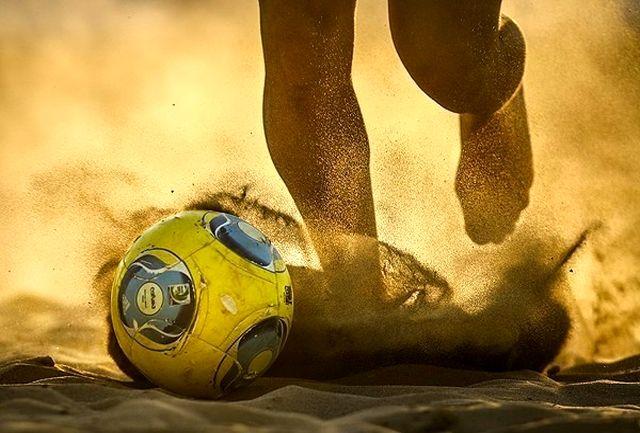دیدار دوستانه تیم ملی فوتبال ساحلی برابر تیم لیگ برتری