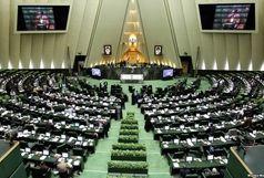9 وزیر به مجلس می روند