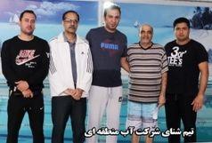 برگزاری ششمین المپیاد ورزشی صنعت آب و برق استان هرمزگان