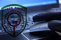 هشدار پلیس فتا به کلاهبرداری با نام «کرونا»