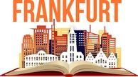 افتتاح نمایشگاه بینالمللی کتاب فرانکفورت با حضور جمهوری اسلامی ایران