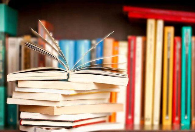 در سال گذشته 535 عنوان کتاب در گلستان منتشر شد